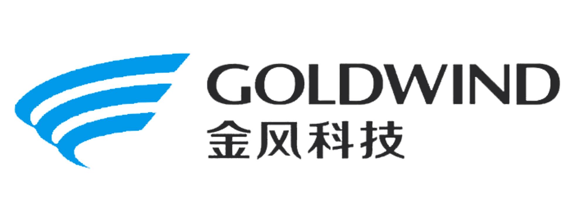 新疆金风科技股份必威中文官网